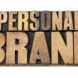 Personal brand in wood type — Stock Photo