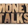 Money talks in wood type — Stock Photo
