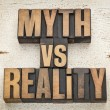 Myth versus reality — Stock Photo