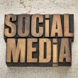 Social media in wood type — Stock Photo