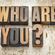 Who are you question — Stockfoto