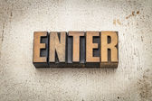 Enter word in wood type — Stock Photo