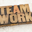 Teamwork word in wood type — Stock Photo