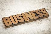Geschäft wort in holz-art — Stockfoto