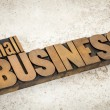 Stock Photo: Small business in wood type