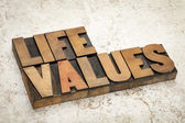 Life values in wood type — Stock Photo