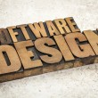 Software design — Stock Photo