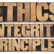 Stock Photo: Ethics, integrity and principles