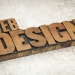 Stock Photo: Web design in wood type
