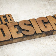 Web design in wood type — 图库照片