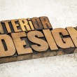 Interior design in wood type — Foto de Stock