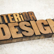 Interior design in wood type — Stock Photo