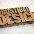 Industrial design — Stockfoto
