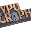 Typography word in wood type — Stock Photo