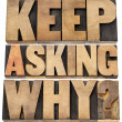Keep asking why — Stok fotoğraf