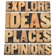 Explore ideas, places, opinions — Foto Stock