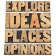 Explore ideas, places, opinions — Stockfoto