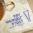 Pay yourself first - advice — Stock Photo #31582463