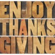 Enjoy Thanksgiving — Stock Photo