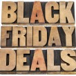 Stock Photo: Black Friday deals
