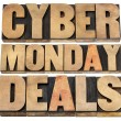 Stock Photo: Cyber Monday deals
