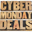 Cyber Monday deals — Stock Photo #31723231