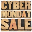 Stock Photo: Cyber Monday sale