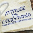 Attitude is everything — Stock Photo #31859189