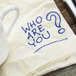 Who are you question — Foto Stock