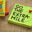Go the extra mile — Stock Photo