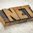 Dot net internet domain — Stockfoto