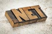 Dot net internet domain — Foto de Stock