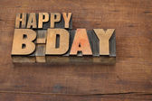 Happy b-day (birthday) — Stock Photo