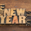 Happy New Year 2014 — Stock Photo #33922161