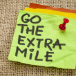 ������, ������: Go the extra mile reminder
