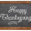 Stock Photo: Happy Thanksgiving on blackboard