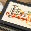 Stock Photo: Thanksgiving celebration cloud word