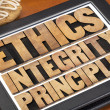 Ethics, integrity and principles — Stock Photo #35154895
