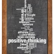 ������, ������: Positive thinking word cloud