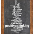 Positive thinking word cloud — Stock Photo #35359961