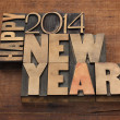 Happy New Year 2014 — Stock Photo #35426817