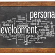 Personal development word cloud — Stock Photo
