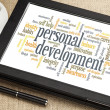 Personal development word cloud — Stockfoto