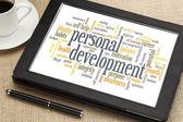 Personal development word cloud — Stock Photo
