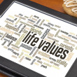 Life values word cloud — 图库照片