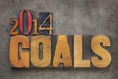 2014 goals in wood type — Stock Photo