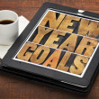 New Year goals on digital tablet — Stock Photo #36783109
