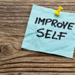 Stockfoto: Improve self motivational reminder