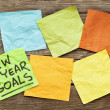 Foto Stock: New Year goals note