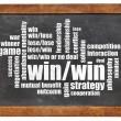 Win-win strategy — Stock Photo